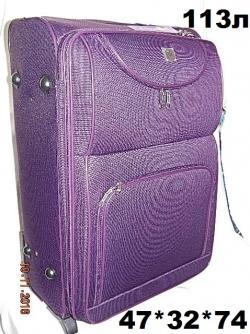 Какой чемодан выбрать - мягкий или жесткий