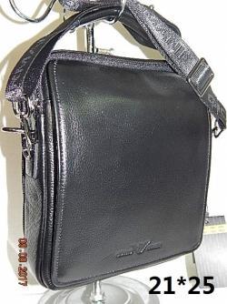 Мужские сумки оптом в Воркуте